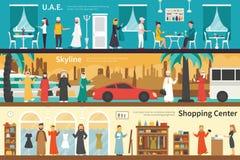 Web al aire libre interior del concepto de la oficina plana del centro comercial del horizonte de los UAE Fotografía de archivo