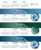 A 2016 Web Banner Calendar. For Print or Web Stock Image
