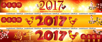 Web banner set for Chinese New Year of the Rooster. Royalty Free Stock Photos
