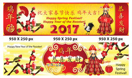 Web banners for Chinese New Year of the Rooster 2017. Chinese New Year 2017 banners. Chinese characters: May your business be prosperous! Respectful Stock Photos
