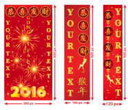Web banners set for Chinese New Year of the Monkey Stock Photography