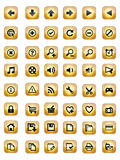 Web button. Yellow color white background Stock Photography