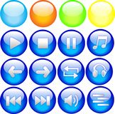Web buttons. Or icons Stock Photography