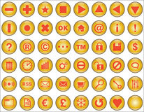 Web buttons yellow. Glossy yellow buttons with red accents for web and interfaces illustration Stock Photography