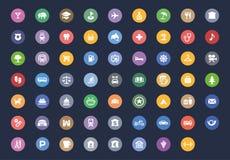 Web da interface de utilizador do ícone da coleção Fotografia de Stock