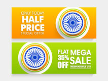 Web header or banner for Indian Independence Day. Royalty Free Stock Images