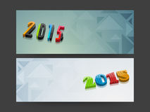 Web header or banner set for Christmas and New Year 2015 celebra. Happy New Year 2015 and Merry Christmas celebration website header or banner set with beautiful Stock Images