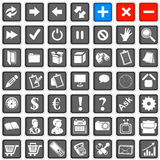 Web icons 1. Collection of different squared web icons, part one Stock Images
