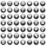 Web icons set. Collection of different icons for using in web design Stock Photos
