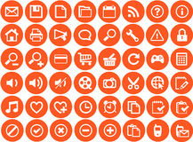 Web Icons Set. 48 ready circle web icons. Easily change colors to meet your needs Royalty Free Stock Image