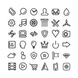 Web line icon set. Thin icons isolated on white Stock Image