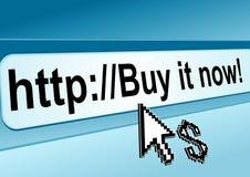 Web page del departamento del Internet ilustración del vector