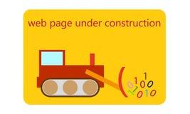 Web-pagina in aanbouw Royalty-vrije Stock Fotografie