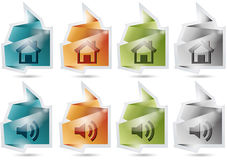 Web paper shine icon Royalty Free Stock Photos