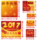 Web set banners for Chinese New Year. Stock Photography