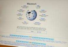 Web site de Wikipedia fotografía de archivo libre de regalías