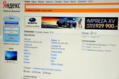 Web site de Yandex Foto de archivo