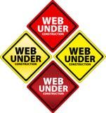 Web under construction Stock Photo