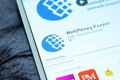 Webmoney κινητό app Στοκ Εικόνα