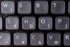Webshop keyboard Royalty Free Stock Photos