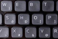 Webshop Tastatur lizenzfreie stockfotos
