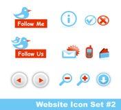 website för del för 2 symbol set stilfull Royaltyfria Bilder