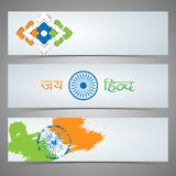 Website header or banner for Indian Republic Day and Independence Day. Stock Photos