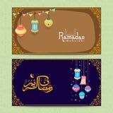 Website header or banner for Ramadan Kareem celebration. Royalty Free Stock Photography