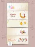 Website header or banner for Ramadan Kareem celebration. Stock Photos