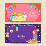 Website header or banner for Ramadan Kareem Iftar Party celebration. Website header or banner set with Muslim people and Arabic lanterns for Islamic holy month