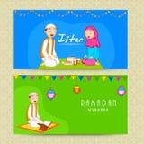 Website Header or banner for Ramadan Kareem Iftar Party. Royalty Free Stock Image