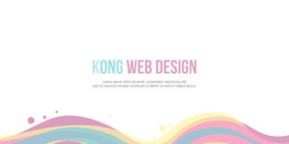 Website header colorful wave design Royalty Free Stock Image