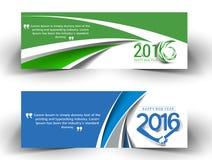Websitefahne 2016 des neuen Jahres vektor abbildung