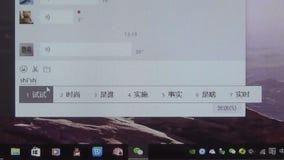 WeChat modern communication tools stock video