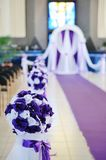 Wedding arch and flowers Royalty Free Stock Photo