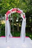 Wedding arch outdoors Stock Photos