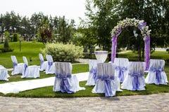 Wedding arch Royalty Free Stock Photo