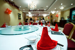 Wedding banquet Royalty Free Stock Photo