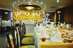 Wedding Banquet Stock Photography