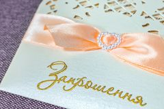 Wedding bride attributes Stock Photography