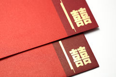 Wedding card. Red chinese wedding invitation card Stock Images