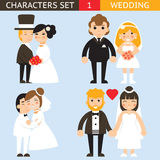 Wedding characters set flat desingn icons vector Stock Images
