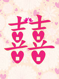Wedding Chinese Modern. Illustration of design modern wedding Chinese card with love birds. Chinese character can same use in traditional and simplified Chinese vector illustration
