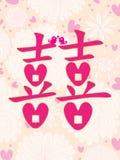 Wedding Chinese Modern. Illustration of design modern wedding Chinese card with love birds Royalty Free Stock Photo