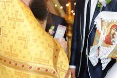 Wedding Church Certificate Royalty Free Stock Photo