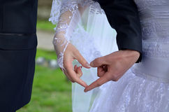 Wedding. Combination of two hearts. Create a new family stock photography