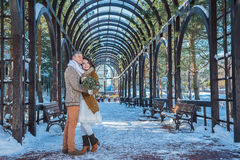 Free Wedding Couple In A Showy Wither Day, Walking, Geometry. Rustic Style  Short Wedding Dress. Girl Brunette. Beautiful Bride Stock Photo - 88599670