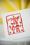 Wedding couple stamp Stock Photography