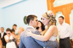 Wedding dance of bride and groom Stock Photo