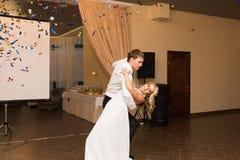 Wedding dance of bride and groom Stock Image